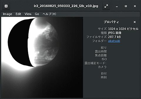 <URL:http://itpass.scitec.kobe-u.ac.jp/~itpass/exp/fy2019/190806/practice_kadai/quiz2_result_sample.png>